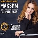 Марина Максимова фото #28