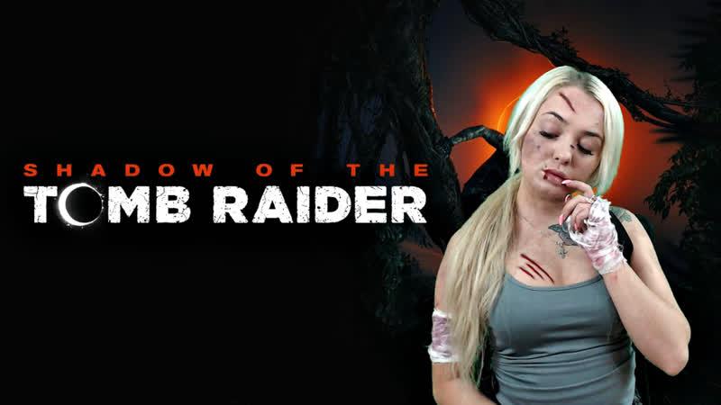 Лара всё ещё блондинка :D Прохождние Shadow of the Tomb Raider 3