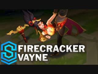 Firecracker Vayne Skin Spotlight - Pre-Release - League of Legends