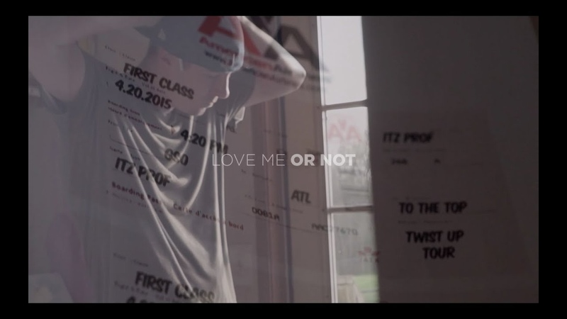 Itz Prof - Love Me Or Not (Official Video)