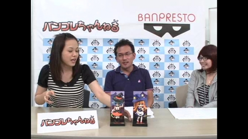 [Banpresto Nico] Arihara Kanna 07.09.2011