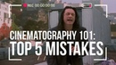 Avoid These Mistakes 5 Filmmaking Tips You Need to Know