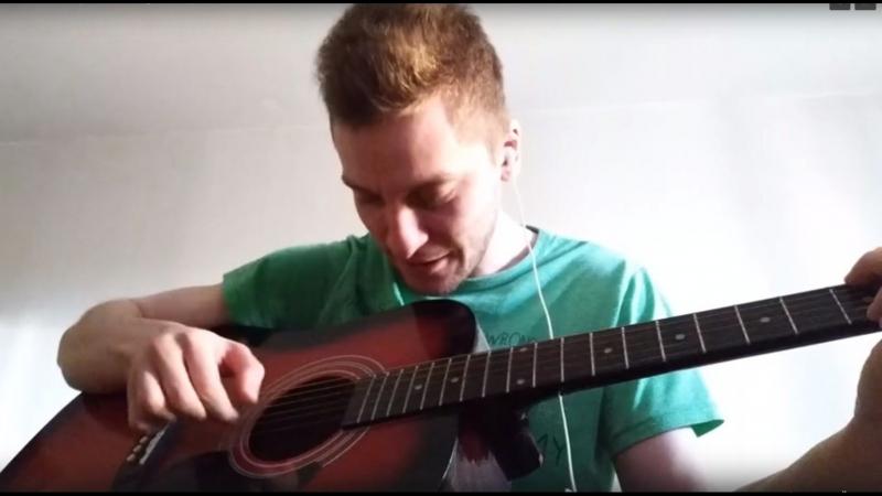 Фактор 2 - Одинокая звезда (Cover Максим Музыкантов) Акустическая гитара