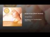 Kirtan Kriya (Short Version)