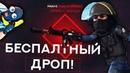 КАК БЕСПЛАТНО ПОЛУЧИТЬ M4A1-S САЙРЕКС ПРЯМО С ЗАВОДА ОТВЕТ ТУТ! - CS:GO