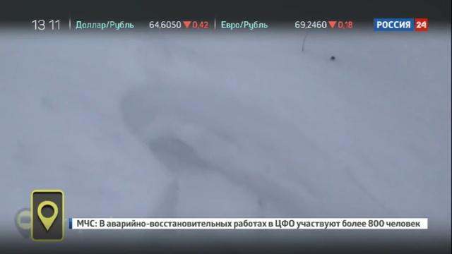 Новости на Россия 24 • Из лета в зиму за неделю Тихорецк замело