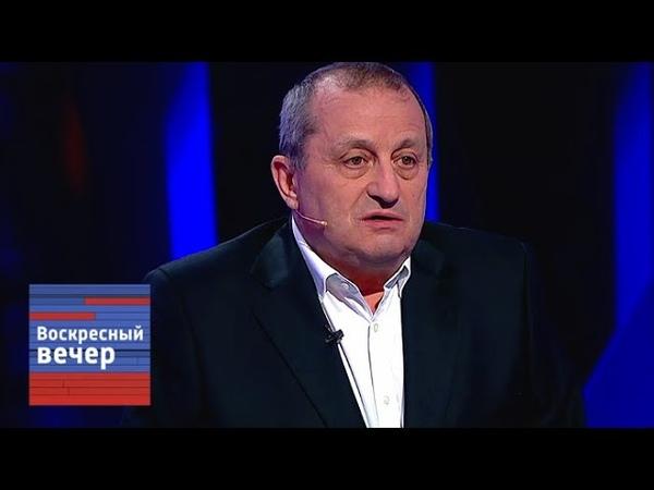 Кедми: РФ уничтожит врага до того, как его ракеты достигнут цели! Воскресный вечер с Соловьевым