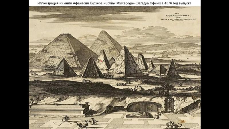 Потоп 17 века на Европейском континенте ⁄ Познавательные факты. 2 серия