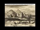 Потоп 17 века на Европейском континенте _ Познавательные факты. 2 серия