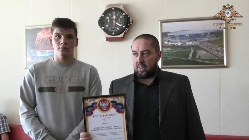 Спортивный Клуб Армии НМ ДНР получил награду