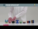 Видеообзор набора Magformers Magic Space Set