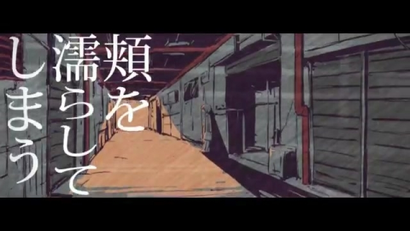新曲を短い動画にしました 雨とペトラ という曲です よろしくお願いします