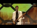 WILLIAM CHAN -TAKE ME TO YOUR HEART( MICHAEL LEARNS TO ROCK) @ Inside Me Tour at Guangzhou on April 30, 2017