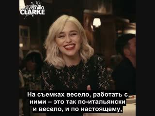 Интервью с Эмилией Кларк за кулисами съемок рекламы аромата «Dolce and Gabbana: The Only One» (русские субтитры)