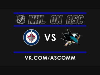 NHL   Jets VS Sharks