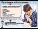 Бронхолегочные Заболевания Питание и Быстрое Восстановление Часть 1 Бронхолегочные Заболевания