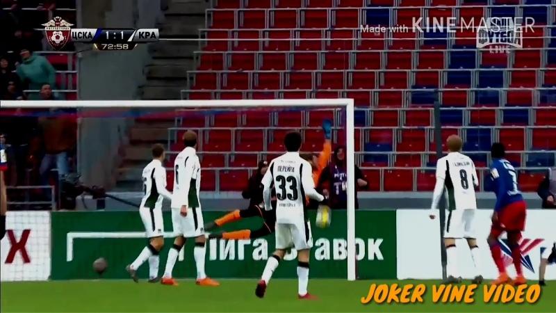 Дубль Ахмеда Мусы Краснодару(JOKER VINE VIDEO)