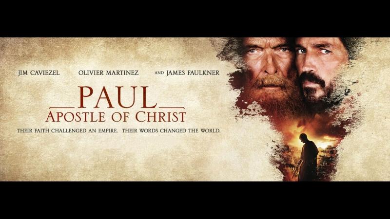 БОЛЬШАЯ ПРЕМЬЕРА х ф ПАВЕЛ АПОСТОЛ ХРИСТА Paul Apostle of Christ 2018 HD