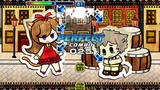 Windmill STEP 1 PUMP IT UP PRIME 2 QUEST ZONE Patch 2.03