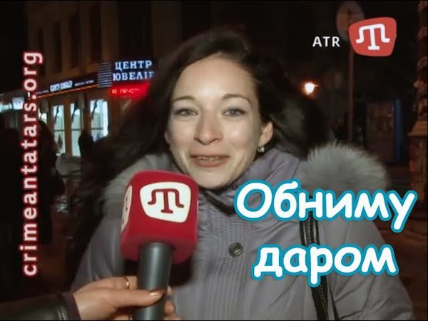 Акция Обниму даром от КМ в репортаже телеканала АТР