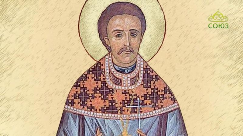 Мульткалендарь. 21 февраля - Священномученик Андрей Добрынин, пресвитер