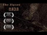Паззл The Jigsaw(2014) Ужасы (Короткометражный фильм)