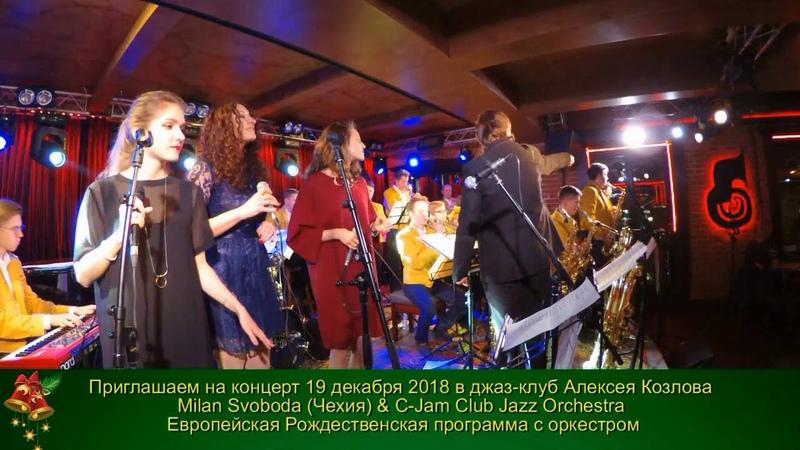 Milan Svoboda C Jam Club Jazz Orchestra Christmas Concert Short Preview