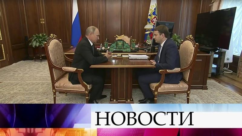 Ситуация в российской экономике обсуждалась на встрече Владимира Путина с Максимом Орешкиным