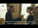 Филиппос и Ева А вы отпускали себя чувствам? (ТХ) 49 серия Моя родина-это ты