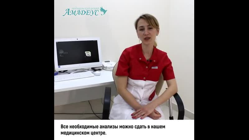 Гастроэнтеролог Гредасова Зинаида Викторовна