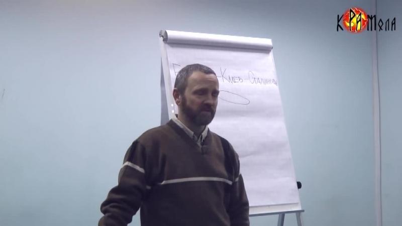 Сергей Данилов - Психическое время II Часть 3