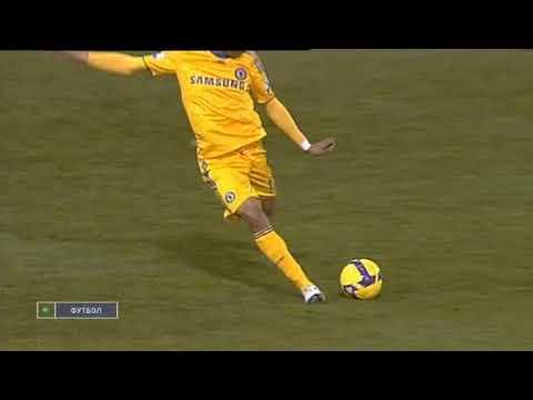 15.11.2008 Чемпионат Англии 13 тур Вест Бромвич - Челси 0:3
