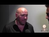 РЕАКЦИЯ ДАНЫ УАЙТА НА ПОТАСОВКУ ПОСЛЕ БОЯ ХАБИБ КОНОР НА UFC 229