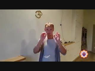 Александр Васючкин приглашает на Йогу Белой Тантры!