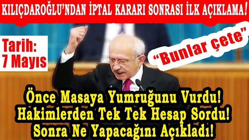 İptal Sonrası Kılıçdaroğlu'ndan Sert Açıklamalar! Masaya Yumruğunu Vurdu! Tek Tek Hesap Sordu!