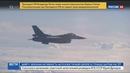 Новости на Россия 24 Су 27 отогнал натовский истребитель от самолета Шойгу