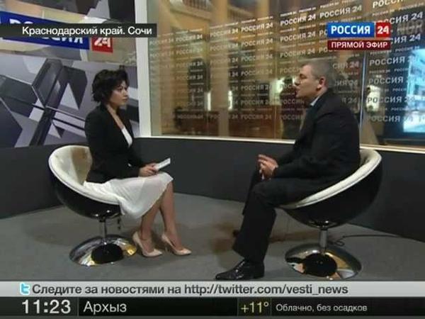 Ирина Россиус форум в Сочи Арсен Каноков 22 09 2012