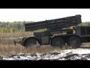 Ураганы уничтожили условную бандгруппу на учениях под Челябинском