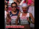 Кровавый спорт, или Как Ольга Мазуренок выиграла марафон на чемпионате Европы в Берлине