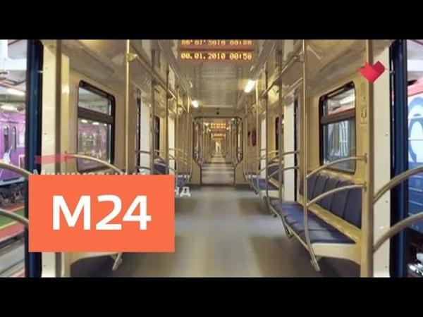 Это наш город: новыми станциями салатовой ветки метро воспользовались более 11 млн людей - Москв…