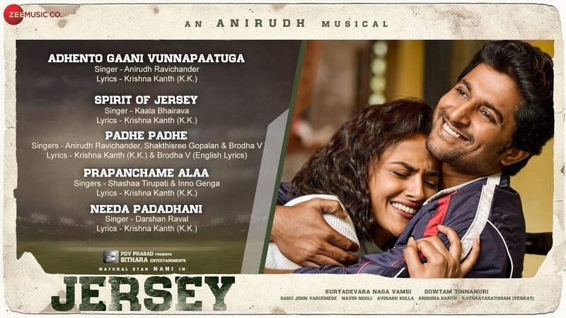 Jersey - Full Movie Audio Jukebox | Nani Shraddha Srinath | Anirudh Ravichander