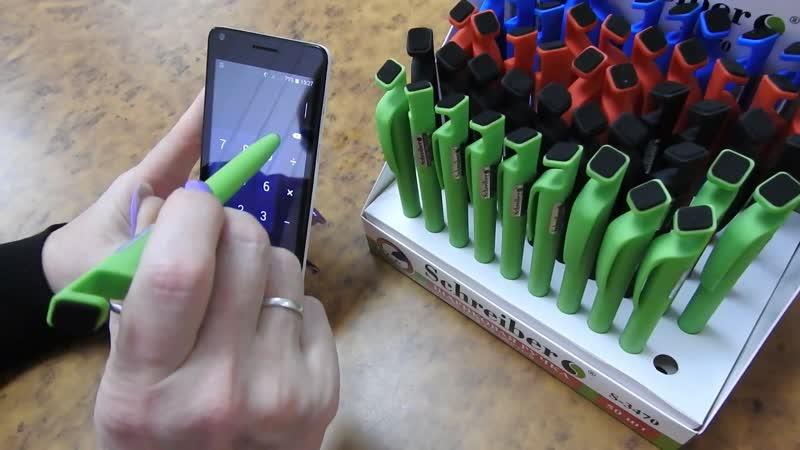 Ручка стилус для смартфонов планшетов Schreiber 3 в 1 ручка стилус подставка для гаджетов