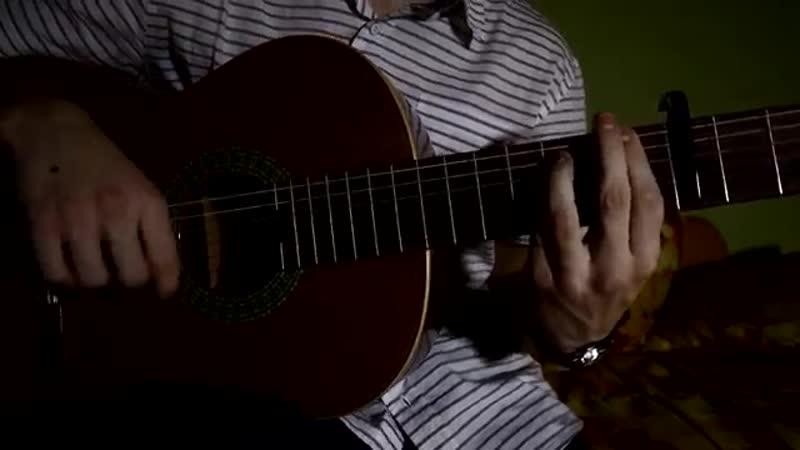 Lose Yourself на гитаре в стиле фингерстайл! Невероятно красиво✨🔥
