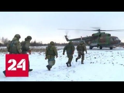 Росгвардия провела тренировку на полигоне под Смоленском - Россия 24