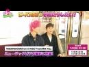 【ミュージック・ジャパンTV】U-KISSの手あたりしだい!みどころ #87