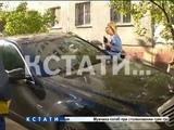 Коммунальный стоп-хам - ДУК борется с парковками на газонах