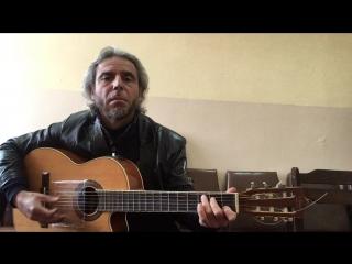 Bob Marley-Redemption Song-cover Garri Pat