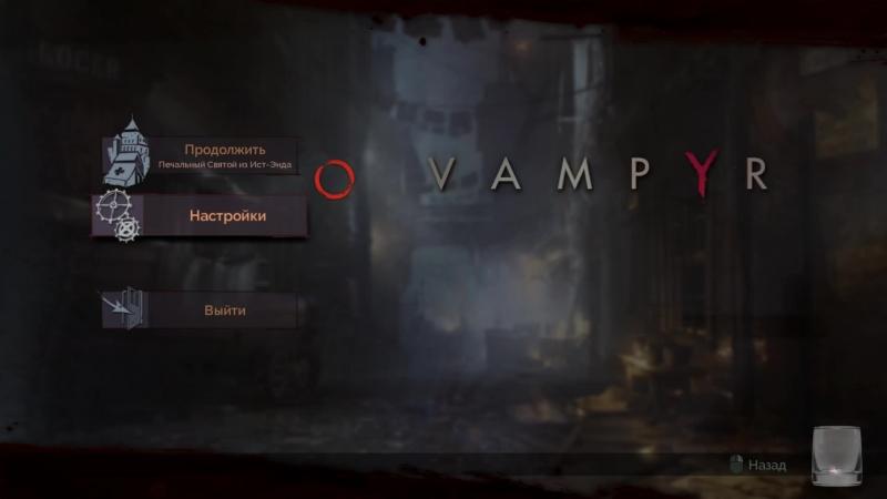 VAMPYR | STREAM play | Борьба со злом! Или зло это я?