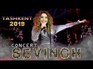 Sevinch Mo`minova - 2019 yilgi konsert dasturi |Севинч Мўминова - 2019-йилги концерт дастури