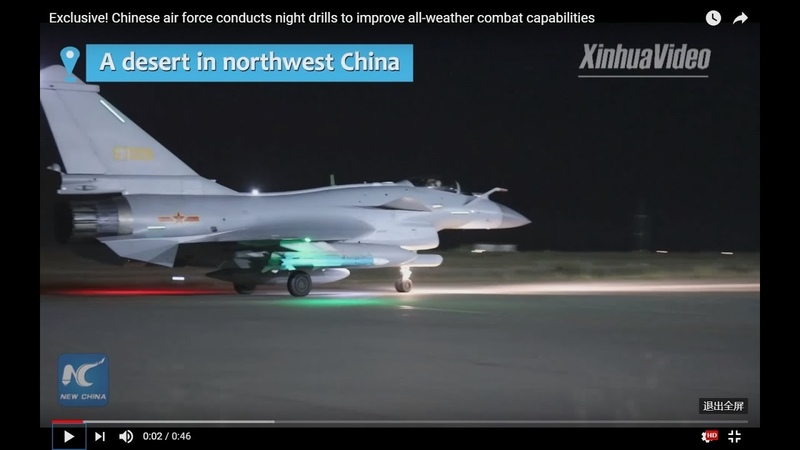 Exclusive! Chinese air force conducts night drills to improve all-weather combat capabilities